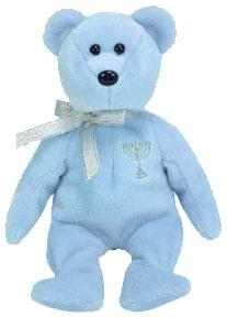 Ty Beanie Baby Happy Hanukkah the Bear
