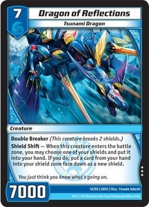 Kaijudo DragonStrike Infernus Single Card Rare #14 Dragon of Reflections