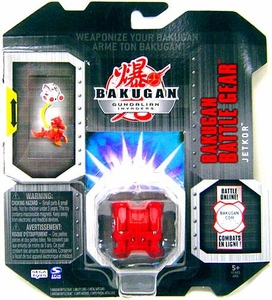 Bakugan Gundalian Invaders Battle Gear Booster Pack [1 RANDOM Figure!]