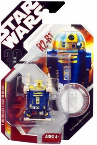 Star Wars 30th Anniversary Saga 2007 Action Figure Wave 8 #51 R2-B1