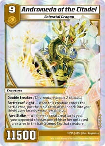 Kaijudo DragonStrike Infernus Single Card Super Rare #S1 Andromeda of the Citadel