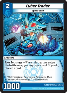 Kaijudo Evo Fury Single Card Common #14 Cyber Trader