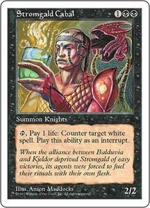 Magic the Gathering Fifth Edition Single Card Rare Stromgald Cabal
