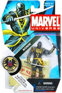 Marvel Universe 3 3/4 Inch Series 2 Action Figure #16 Ronin