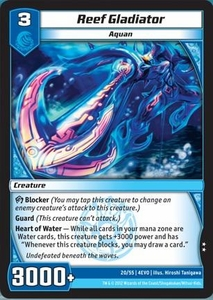 Kaijudo Evo Fury Single Card Uncommon #20 Reef Gladiator