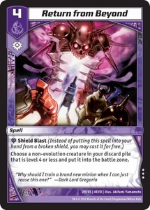 Kaijudo Evo Fury Single Card Rare #29 Return from Beyond