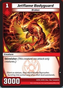 Kaijudo Evo Fury Single Card Common #41 Jetflame Bodyguard