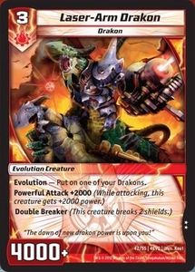 Kaijudo Evo Fury Single Card Uncommon #42 Laser-Arm Drakon