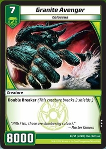 Kaijudo Evo Fury Single Card Rare #47 Granite Avenger