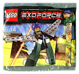 LEGO Exo Force Mini Figure Set #3886 Green Exo Fighter {Ryo Walker} [Bagged]