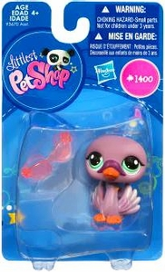 Littlest Pet Shop Get The Pets Single Figure Purple Swan [Special Edition Pet!]
