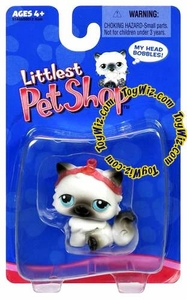 Littlest Pet Shop Exclusive Single Figure Siamese Cat