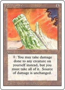 Magic the Gathering Revised Edition Single Card Rare Jade Monolith