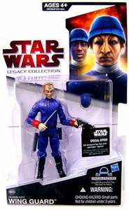 Star Wars 2009 Legacy Collection Build-A-Droid Action Figure BD No. 50 Cloud City Wing Guard [Version 2]