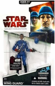 Star Wars 2009 Legacy Collection Build-A-Droid Action Figure BD No. 50 Cloud City Wing Guard [Version 1]