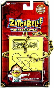 Zatch Bell Card Battle Kanchome's Yellow Spell Book Sealed with Promo Card! [Red Card]