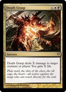 Magic: The Gathering Duel Decks: Sorin vs. Tibalt Single Card Multicolor Rare #32 Death Grasp