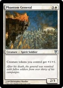 Magic: The Gathering Duel Decks: Sorin vs. Tibalt Single Card White Uncommon #14 Phantom General