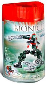 LEGO Bionicle VAHKI Figure #8616 Vorzakh [Red]