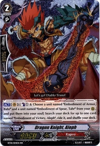 Cardfight Vanguard ENGLISH Descent of the King of Knights Single Card RR Rare BT01-014EN Dragon Knight, Aleph