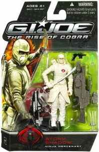 GI Joe Movie The Rise of Cobra 3 3/4 Inch Action Figure Storm Shadow [Ninja Mercenary]