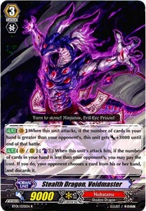Cardfight Vanguard ENGLISH Descent of the King of Knights Single Card Rare BT01-035EN Stealth Dragon, Voidmaster