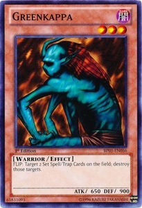 YuGiOh Battle Pack: Epic Dawn Single Card Common BP01-EN056 Greenkappa