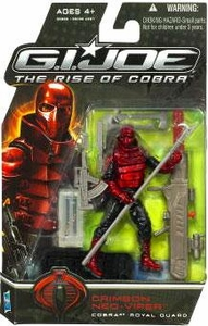 GI Joe Movie The Rise of Cobra 3 3/4 Inch Action Figure Crimson Neo-Viper [Cobra Royal Guard]