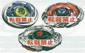 Beyblades JAPANESE Metal Fusion #BB121 Deck Set