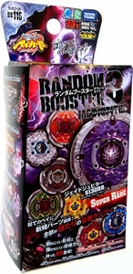 Beyblades JAPANESE Metal Fusion Accessory #BB116 Random Booster Vol. 8