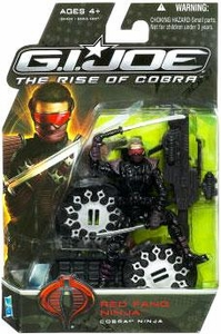 GI Joe Movie The Rise of Cobra 3 3/4 Inch Action Figure Red Fang Ninja [Cobra Ninja]
