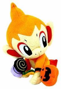 Pokemon Banpresto 6 Inch Halloween Plush Chimchar