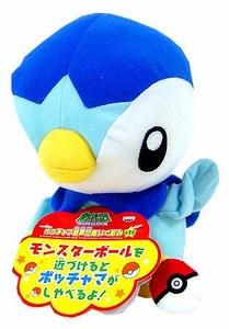 Pokemon BanPresto Plush Talking Piplup with Pokeball