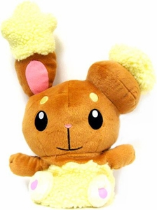Pokemon DP Japanese Banpresto 5 Inch Plush Hand Puppet Buneary