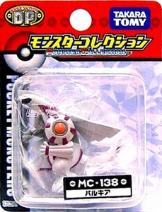 Pokemon Diamond & Pearl Japanese PVC Figure Collection MC-138 Palkia