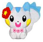 Pokemon Japanese Banpresto 5 Inch Beach Theme Plush Figure Pachirisu [With Red Flower & Necklace]