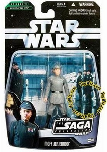 Star Wars Saga 2006 Basic Action Figure #40 Moff Jerjerrod BLOWOUT SALE!