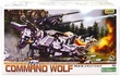 Zoids Japanese Kotobukiya Model Kits High-End Master Models
