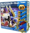 Zoids Japanese Tomy Action Model Kits NEOBLOX