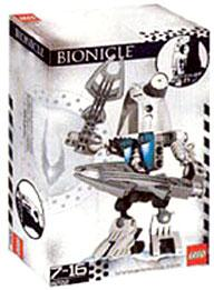 LEGO Bionicle Matoran Set #8722 Kazi [White]