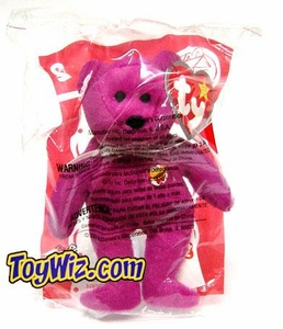 McDonalds 2004 Ty Teenie Beenie Burger the Bear
