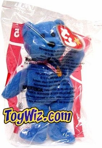 McDonalds 2004 Ty Teenie Beenie McNuggets the Bear