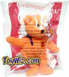 McDonalds 2004 Ty Teenie Beenie Happy Meal the Bear