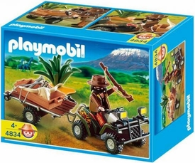 Playmobil Zoo Animal Clinic Set #4834 Ranger with Quad Bike and Trailer