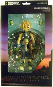 Final Fantasy IX Play Arts Action Figure Zidane