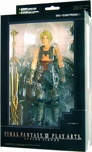 Final Fantasy XII Play Arts Action Figure Vaan