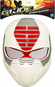 GI Joe Retaliation Movie Roleplay Gear Storm Shadow Ninja Mask