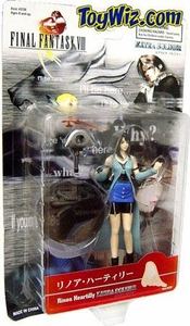 Final Fantasy VIII Extra Soldier Character Figures Rinoa Heartilly