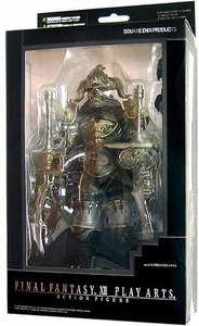 Final Fantasy XII Play Arts Action Figure Judge Gabranth
