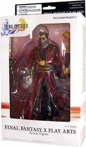 Final Fantasy X Play Arts Action Figure Auron